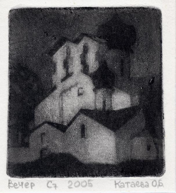 Une vieille église
