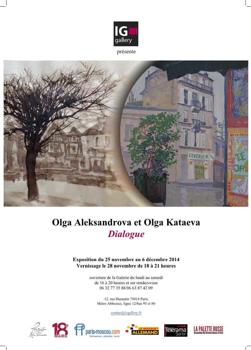 Affiche2014alexandrovakataeva